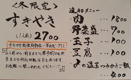 20151007_144321
